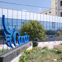 Une première en Afrique du Nord : Condor Informatique se lance dans la fabrication de la carte mère pour PC
