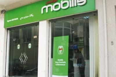 Télécommunications, Mobilis leader de la 3G en Algérie, selon GSMA