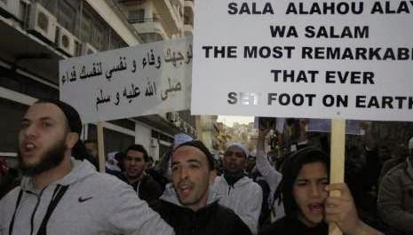 """La marche pour la """"défense du Prophète"""" entendue: Des centaines de personnes manifestent à Alger (VIDEOS, PHOTOS)"""