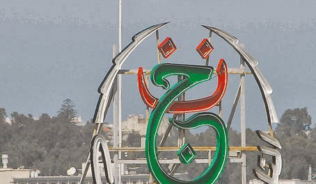 L'ENTV ne retransmettra pas la cérémonie d'Algerian Olympic and Sports Awards