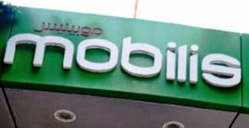 Technologies de l'information et de la communication (TIC), Mobilis et Ericsson lancent le 1er City site en Afrique