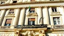 Washington : Laksaci réitère l'appel à la mise en œuvre de la réforme des quotes-parts du FMI