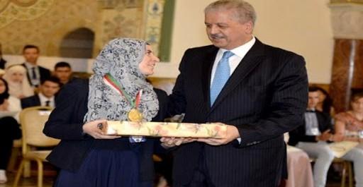 Les lauréats du Bac 2015 honorés par le Premier ministre