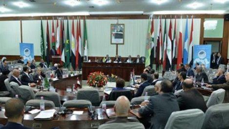Forum de développement pour les Etats arabes: promouvoir des villes intelligentes et l'internet des objets