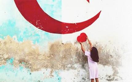 Nabni présente son plan d'urgence «Abda» : La dernière chance avant le naufrage !