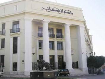 2016 – La banque d'Algérie prévient : le crédit rare autant que l'inflation