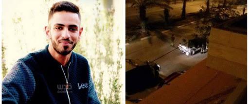 Cisjordanie: Incursion de l'occupation israélienne dans un camp de réfugiés, un étudiant palestinien tué