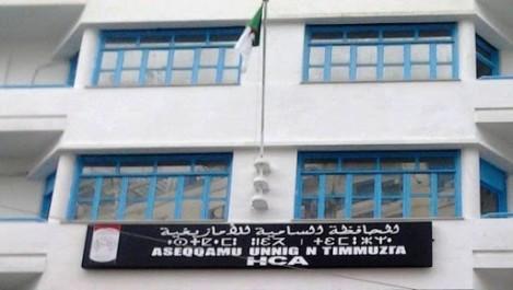 Le HCA prévoit plusieurs activités pour la célébration du Printemps amazigh
