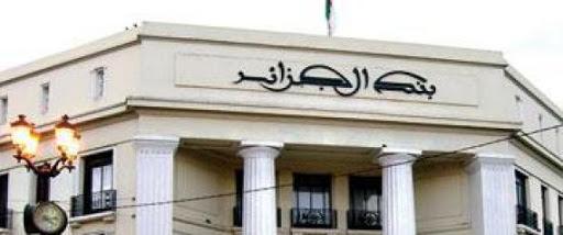 De quoi rêve le gouvernement algérien ? Toujours d'un baril à plus de 100 dollars