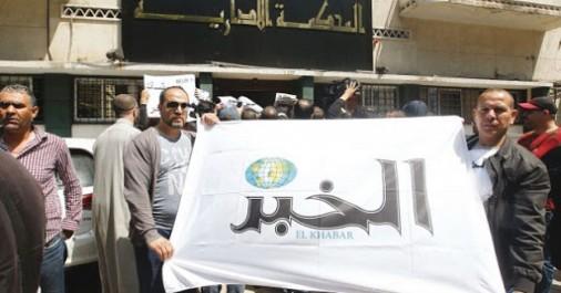 Affaire el Khabar: Et maintenant?