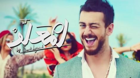 Arrestation du chanteur marocain Saad Lamjarred: «C'est une machination algérienne» selon son avocat.