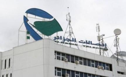 Internet fixe: vers la fin du monopole d'Algérie Télécom pour baisser les tarifs de la connexion