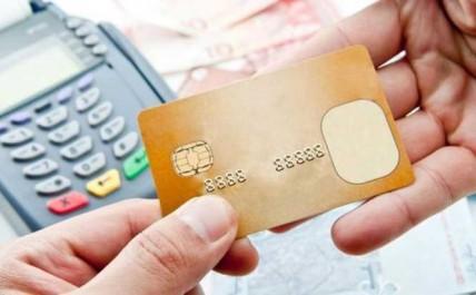 E-paiement des polices d'assurance : le CPA et la CAAR signent une convention