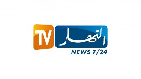 Elle a remporté le 2e prix d'Eutelsat: Ennahar TV taquine les grands networks