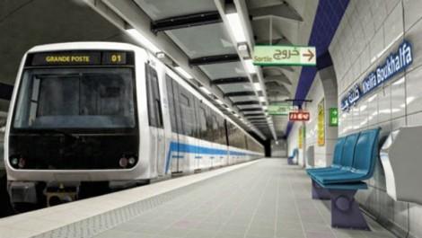 Alger : le transport par métro et tramway sera assuré normalement durant l'Aïd Et Adha