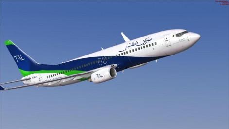 Tassili Airlines ouvre une liaison régulière Alger-El Bayadh.