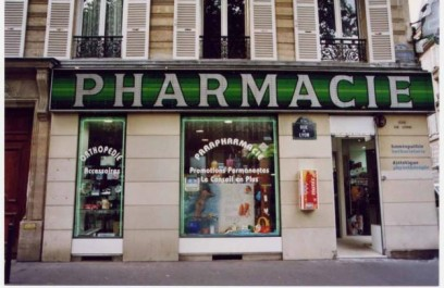 Pharmacies de Garde Algérie : l'application qui permet de chercher les pharmacies ouvertes en nuit