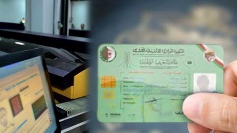 Souk Ahras 8 700 cartes d'identité biométriques et 2 158 passeports biométriques déjà délivrés par l'APC: