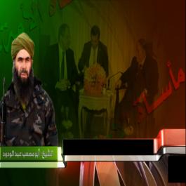 Le chef d'AQMI Abdelmalek Droukdel menace l'Algérie dans une nouvelle vidéo