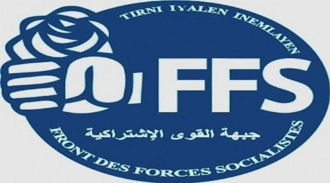 """Le FFS réitère sa demande au gouvernement: """"Reconnaissez cette fête!"""""""