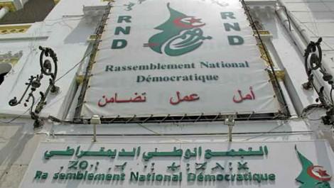 Oran:  La famille révolutionnaire rallie le RND