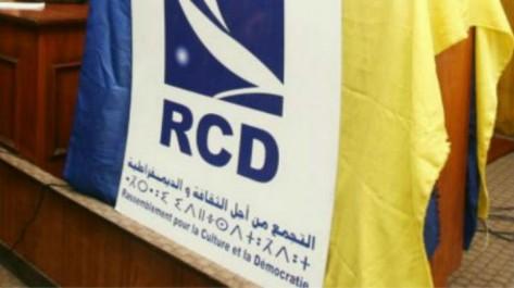 Tentative d'assassinat de Wassila Boughari, avocate et Secrétaire nationale du RCD à Chlef