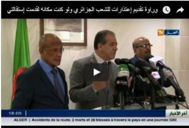 Ould-Ali : «Celui qui échoue dans sa mission doit démissionner» (vidéo)