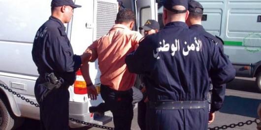 Sûreté nationale : arrestation de 46 individus et récupération de produits prohibés