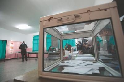 """Des acteurs politiques et de la société civile appellent à dire «Non» au prochain  scrutin : """"Cette élection est une insulte à l'honneur national"""""""