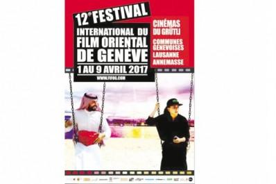 12e festival international du film oriental de genève : participation de dix œuvres algériennes