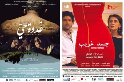 """Projection des films """"Corps étrangers""""  et """"Demain dés l'aube"""" au FIFOG:  Tunisie : entre révolution, harga, et désillusion"""