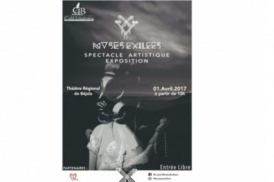 """5E Édition de la manifestation """"Muses exilées """" de Béjaïa: Vibrant hommage à Mohia et à Habib Tengour"""