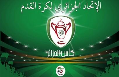 1/4 de finale de coupe d'algérie MCA-JSK: déclaration de Moussouni