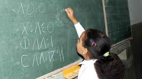 L'enseignement de Tamazight dès la prochaine rentrée scolaire