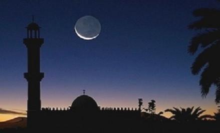 L'observation du croissant lunaire, étant impossible jeudi, aura lieu le vendredi soir