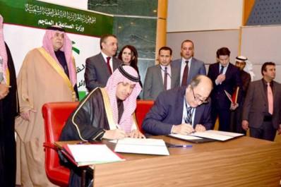 Les milliards de dollars d'investissements du saoudien Radyolla dans le phosphate n'étaient que du vent