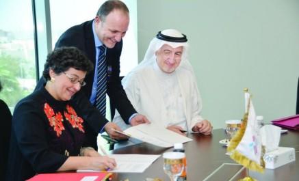 La BID Finance la mise en place d'une stratégie national de commerce en Algérie