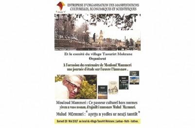 À l'occasion du centenaire de sa naissance :  Journée d'étude sur l'œuvre de Mouloud Mammeri à Taourirt Mokrane