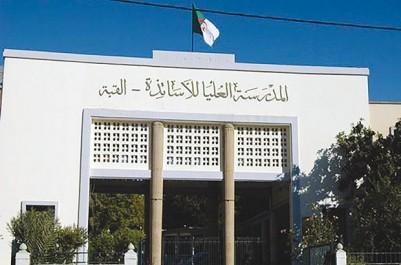 Des enseignants toujours payés en Algérie alors qu'ils exercent en Arabie Saoudite! Scandale à l'ENS-Kouba