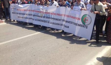 Béjaïa: Les travailleurs de Cevital dans la rue