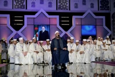 14e édition du grand prix international d'Alger de récitation du Coran
