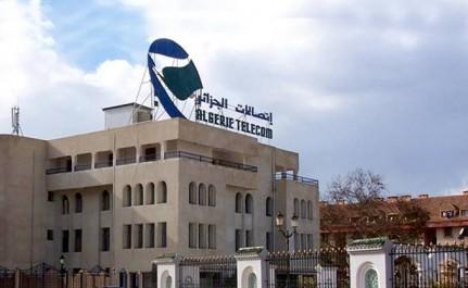 Les principales agences d'Algérie Télécom ouvertes durant le deuxième jour de l'Aid