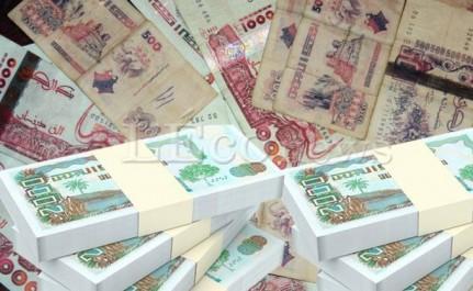 Jijel: Des clients mécontents ferment une agence bancaire