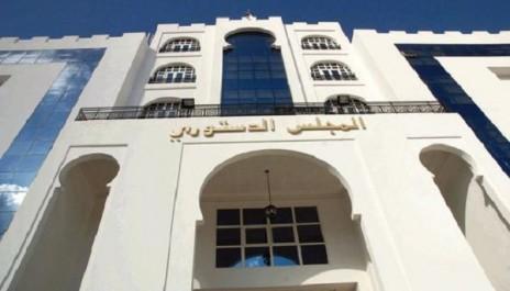 Séminaire international sur «l'exception d'inconstitutionnalité» dimanche à Alger