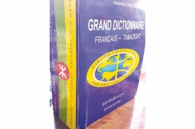 """Il paraîtrea dans les prochains jours:  """"Grand dictionnaire français-tamazight"""" de Abdel-Hafid Idres"""