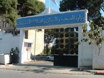 Selon un rapport de la cour des comptes : Défaillances dans la gestion des déchets hospitaliers