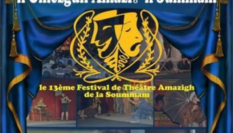 3e édition du théâtre amazigh de la Soummam  Une quinzaine de troupes attendues à Akbou