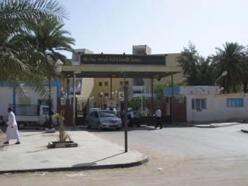 Relizane: 18 médecins spécialistes en renfort à l'EPH Mohamed Boudiaf
