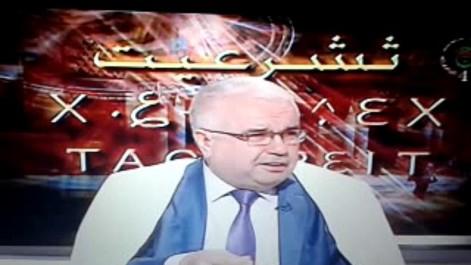 Houra a rendu hommage à son fils Mohand Ouidir Saïb
