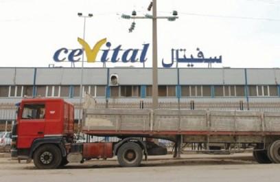 Conflit Cevital-Entreprise portuaire de Bejaia : Une délégation du FFS reçue pendant 8 heures par Issad Rebrab